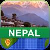 Offline Nepal Map - World Offline Maps