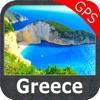 Marine : Greece - GPS map offline charts Navigator