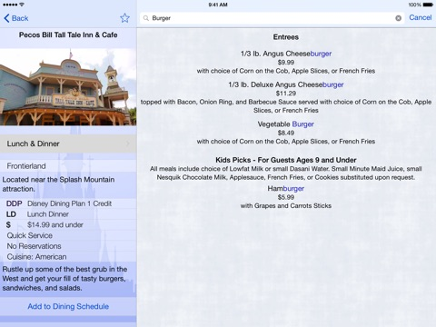 Dining for Disney World screenshot 2