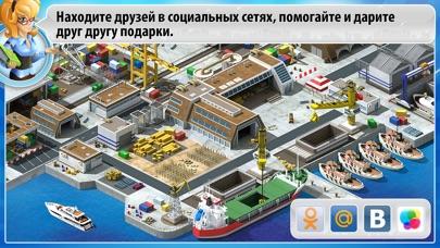 Мегаполис Скриншоты7