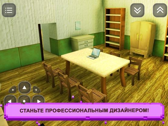 Дом мечты Sim Craft: игра о дизайне и украшении для iPad