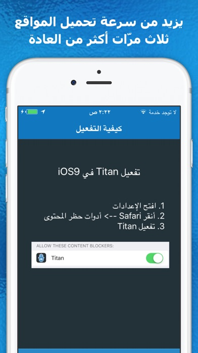 حجب الاعلانات و حماية الخصوصية في متصفح الانترنتلقطة شاشة2