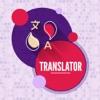 Local Translator