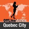 魁北克市 離線地圖和旅行指南