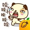 熊貓狗 (中文/繁体) - Mango Sticker