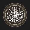 Kuran-ı Kerim Türkçe Meali Sesli Dinle