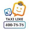Лайк: Заказ такси