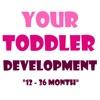 Ваше развитие малыша Premium | Прощай детка привет малыш вот ваш путеводитель по второй