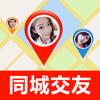 同城交友软件-免费聊天约会社交app