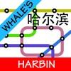 Harbin Metro Map Free