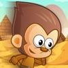 القرد السعيد - العاب ذكاء