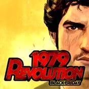 1979 Revolution: кинематографическое приключение