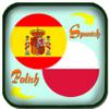 Słownik polsko hiszpański - Traductor polaco español - Translate Spanish to Polish Dictionary