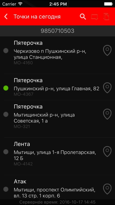 Action Reports 2Скриншоты 2