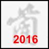 Mah Jongg Hand Checklist Wiki