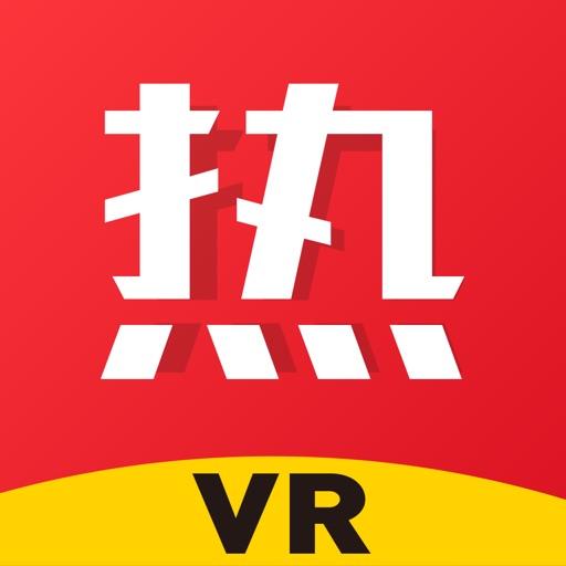 "VR热播—""可能是""最全的VR视频聚合平台"