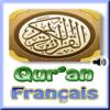 Coran en français - (Audio)