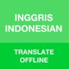 Indonesian Translator - Offline English Dictionary