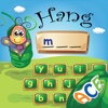 Spelling Bug Hangman v2 Kids word game to learn English spelling spelling