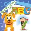 Crianças jogo de aprendizagem - Português