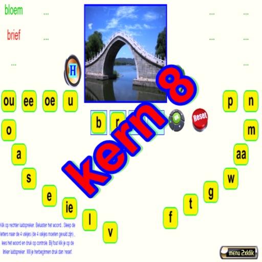 Kern8-VLL iOS App