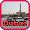 Dubai Hotels Booking and Reservations