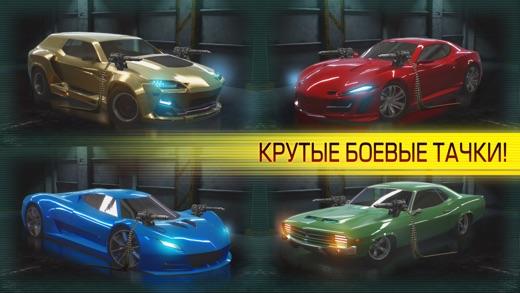 Cyberline Racing Screenshot