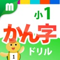 The First Year Kanji Learning Drill for iPhone icon