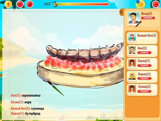 Игра Крокодил Онлайн - Рисовать и Угадывать Слова