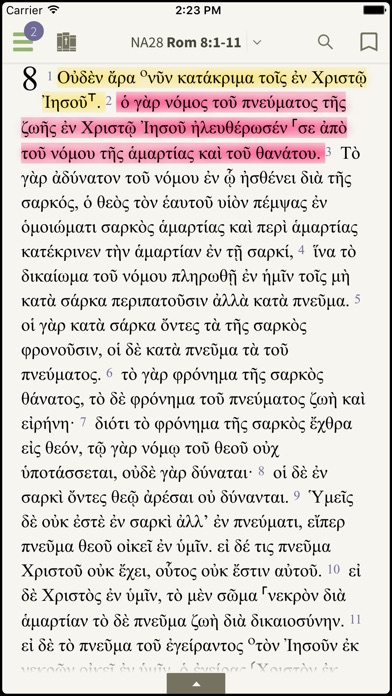 Greek Hebrew Bibles review screenshots