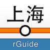 上海地铁-rGuide