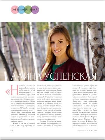 Скриншот из ТВОЯ ИСТОРИЯ publishing
