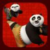 Kung Fu Panda 3: Interactive Storybook