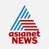 Asianet News asianet news