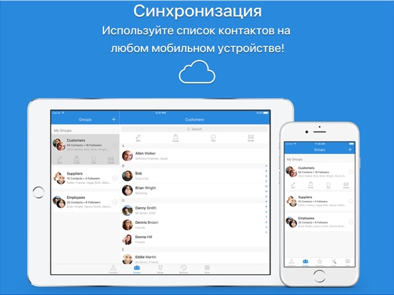 Simpler Pro Скриншоты11