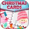クリスマス 招待状 そして グリーティングカード