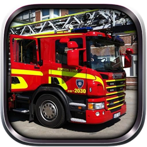 911緊急救助消防車運転シミュレータ