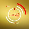 Arab TV Live - Arabisches Fernsehen Live