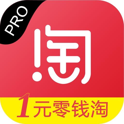 零钱淘(pro)-注册送18元红包!