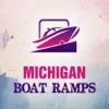 Michigan Boat Ramps
