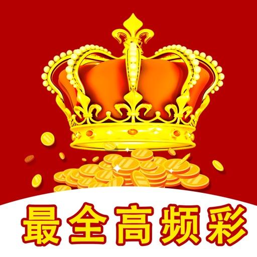 皇冠彩票-专业版