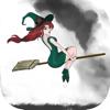 PGR INTERACTIVE, LLC - The Flying Broom Goddess artwork