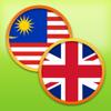 English Malay Dictionary Free