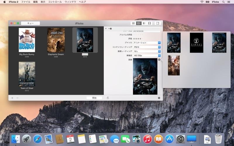 800x500bb 2017年9月22日Macアプリセール Messengerクライアントアプリ「DesktopApp for Messenger」が値下げ!