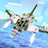 полет военные миссия . бесплатно самолет гонки