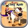 Aladdin Cart Rush 3D - Fun Racing Game for Kids