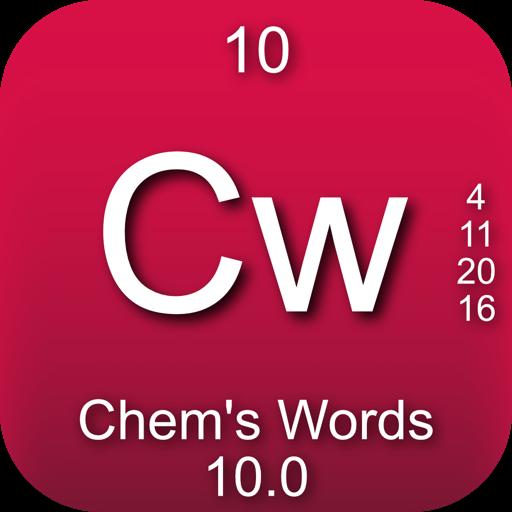 Chem's Words
