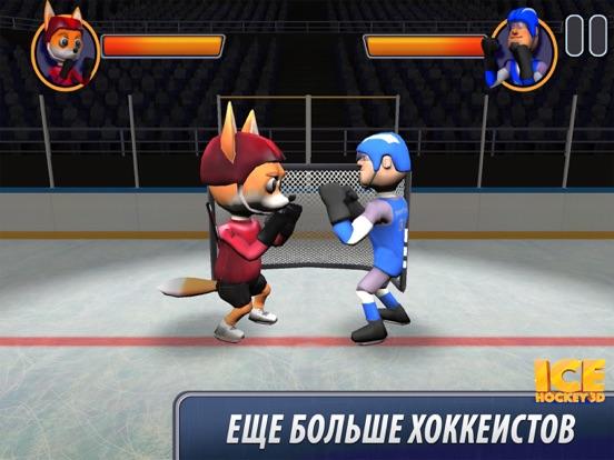 Скачать Хоккей на Льду