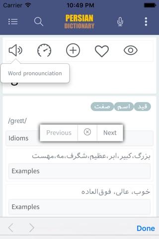 iFarsi: Persian (Farsi) Dictionary screenshot 2