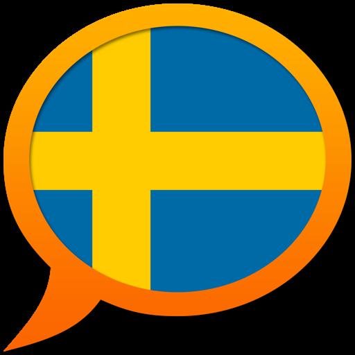 瑞典语 - 多种语言 字典 for Mac